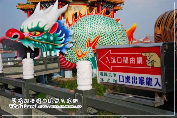 【高雄旅遊景點】高雄左營萬年季活動 - 蓮池潭龍虎塔