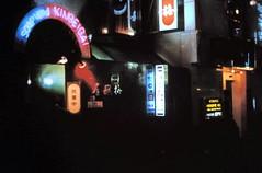 gm_02515 Tokyo, Shinjuku Night Soapland 1985 (CanadaGood) Tags: pink blue red orange color colour building japan night analog japanese tokyo evening shinjuku asia slidefilm   eighties 1985 tky canadagood filmbranduncertain slidecube