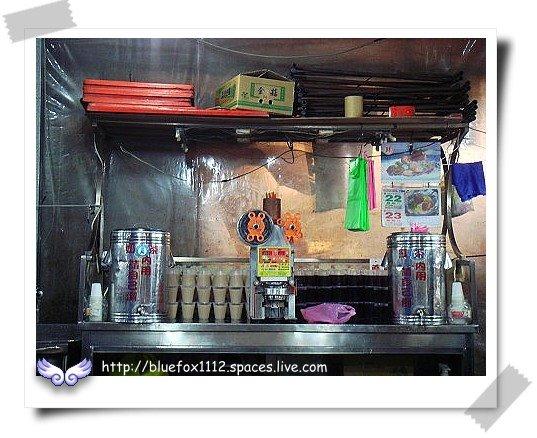 081123東台灣樂活之旅第6站_花蓮自強夜市06_紅茶奶茶免費供應
