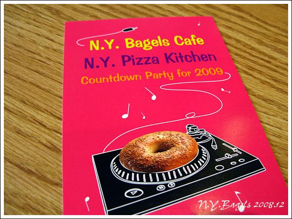 081225_04_NY_Bagels