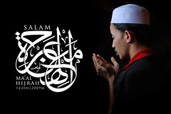 Salam Ma'al Hijrah (Firdaus Mahadi) Tags: people man lowlight islam arts newyear malaysia calligraphy orang seni lelaki doa manusia khat islamiccalligraphy nikkor50mmf14d kesenian hijri hijriah nikon50mmf14d kaligrafi berdoa primelense tahunbaru maalhijrah senikhat khatthuluth firdausmahadi firdaus hiijrah