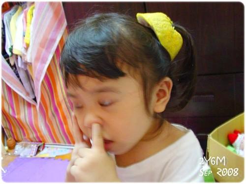 2008柚子頭-06