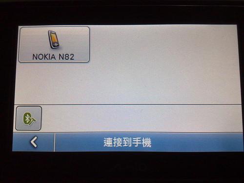 200812291303 (by tenz1225)