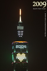 Fireworks & Taipei 101 * Happy New Year 2009, Taiwan (*Yueh-Hua 2013) Tags: longexposure sky building tower architecture skyscraper landscape fireworks 101     happynewyear       101     canoneos30d verticalphotograph   canonef70200mmf4lisusm  is l taipei101internationalfinancialcenter tigerpeak  2009january