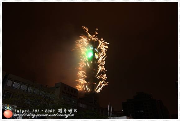 20090101_400D_057