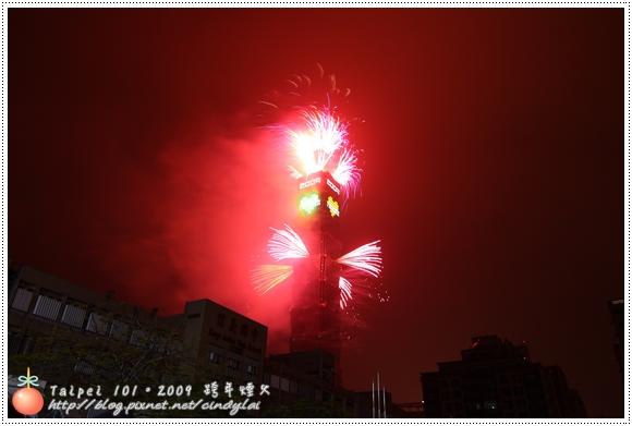 20090101_400D_039