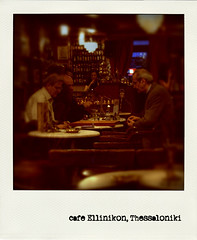 ... (Klearchos Kapoutsis) Tags: polaroid cafe coffeeshop greece macedonia thessaloniki backgammon