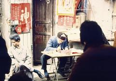 Calligrapher, 1984