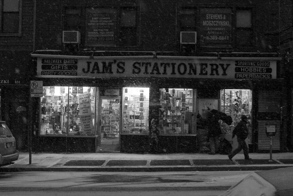 Jam's Stationery