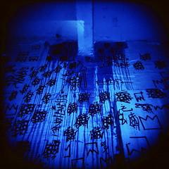 So Very Blue (liquidnight) Tags: seattle blue streetart colour pasteup 120 film ink mediumformat hope holga tank wheatpaste collab drips symbols nm ntg collaboration postalley flys crowns holga120cfn flyaway blueflash 120cfn nko ephemeralart notouchingground newmystics hostager