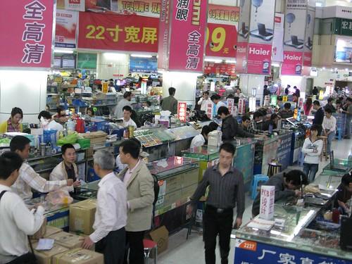 SEG Market Shanghai