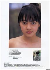 岡本奈月の壁紙プレビュー