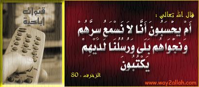 تواقيع المنتديات:اسلامية 3488902633_c684e5116