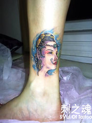 30 (soul of tattoo) Tags: china tattoo artist