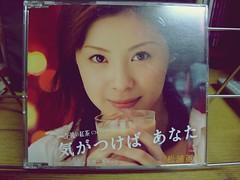 DSCF0255_20090616