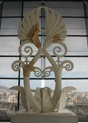 The flora akroterion crowning the ridge of the Parthenon pediment.