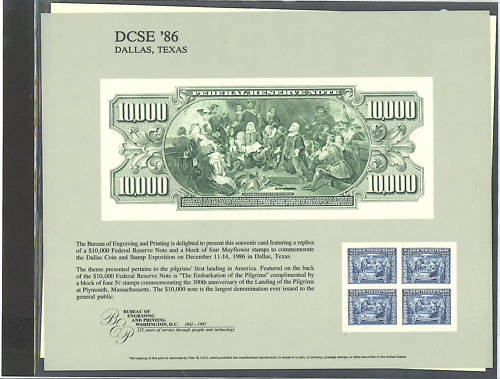B100 1986 DCSE 10000 FRN wstamps