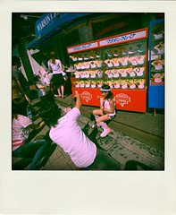 Japan 2006 - 原宿 (9)