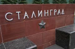 N20490_Stalingrad_Moscou (aamengus) Tags: moskou rusland moscou stalingrad москва россия