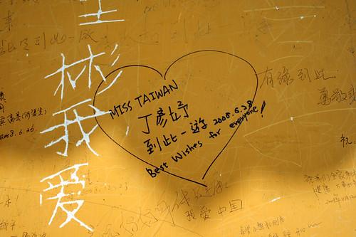 miss taiwan