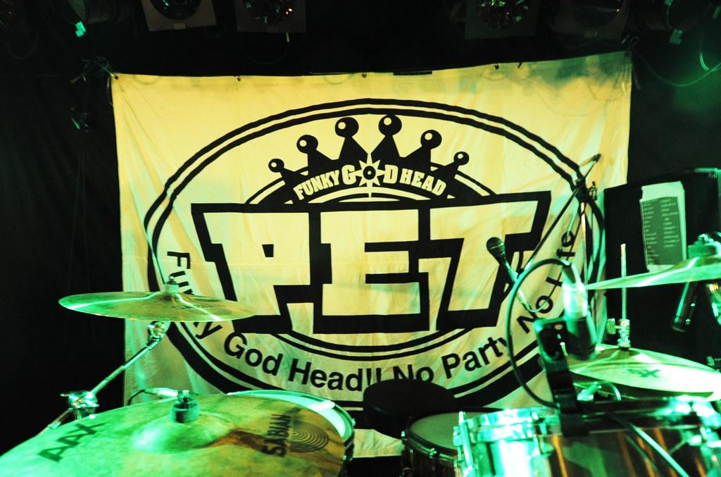 PET LAST PARTY_6173