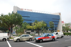 Sim Lim Square (IT Mall), Singapore