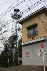 柳窪新田の火の見櫓(東久留米市)