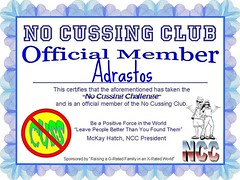 No Cussing
