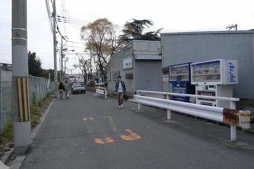 Inada san