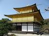 金閣寺 The Golden Pavilion