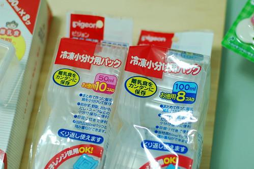 Genki 副食品雞絲頭