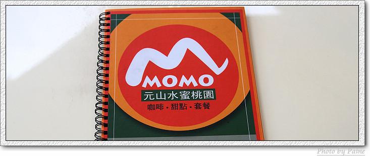 元山momo