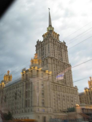 Москва - Moscow