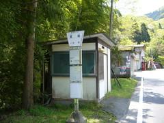 20100430_入山峠サイクリング_9