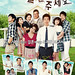 WEEKEND - KBS - MARRY ME 결혼해주세요 (2010)