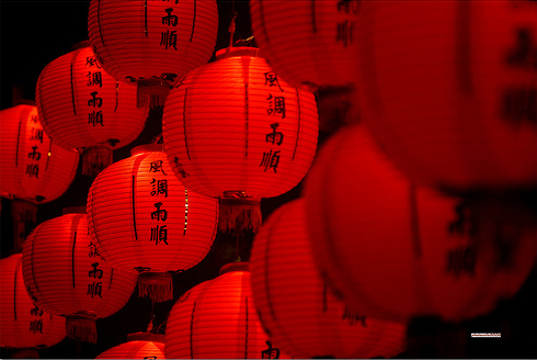 photocello2006 chinese lanterns