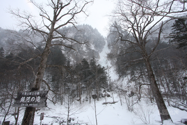 2009北海道-D4-6-層雲峽銀河流星_01.jpg