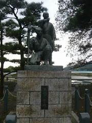 tamagawa09