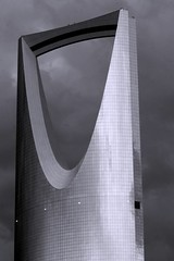 Silver Kingdom Tower (Ichthys101) Tags: favorite building tower classic architecture skyscraper silver photography photos middleeast skybridge landmark structure best arab highrise riyadh saudiarabia ksa mamlaka headoffice kingdomtower arriyadh arabianpeninsula kingdomofsaudiarabia bourj houseofsaud princewaleedbintalalalsaud kingdomholdings elseifengineering