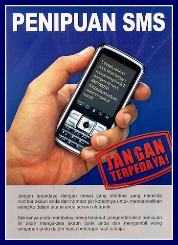 tipu sms