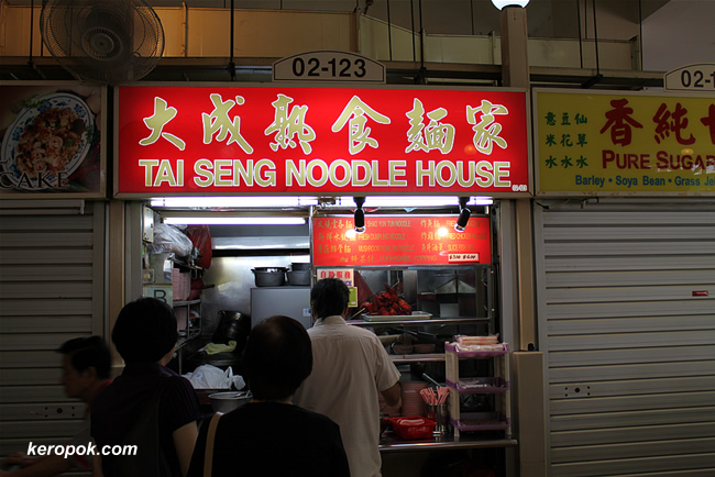 Tai Seng Noodle House