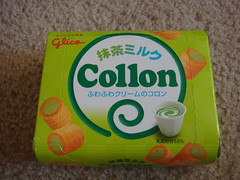 Matcha Collon