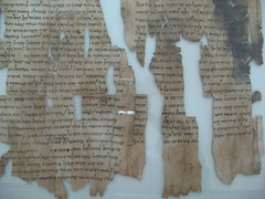 fragments of dead sea scrolls