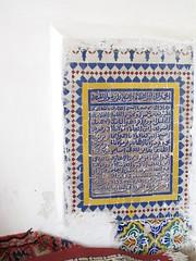 IMG_0551 (zimaal) Tags: morocco maroc fs soufisme