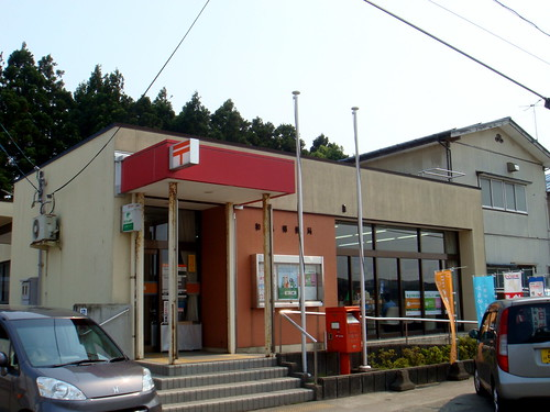 和島郵便局の風景印