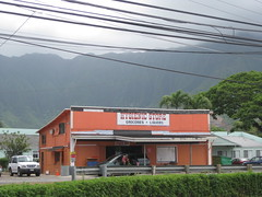 Waimanalo store