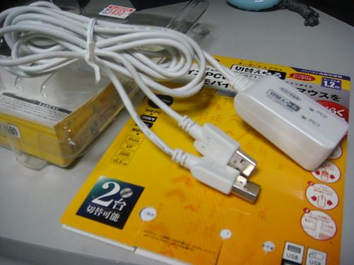 これがキーボード&マウスをモバイルPCで使えるらくらく切り替え by you.