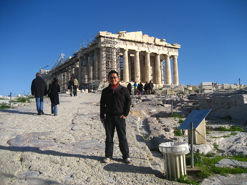 The Acropolis: The Panathenaic Way