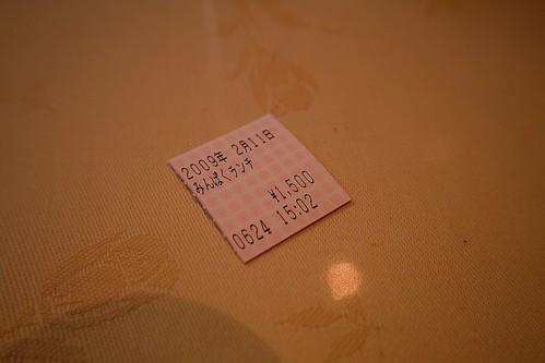 SDIM9216