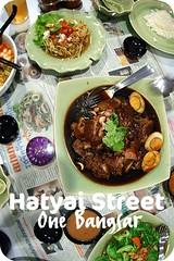 Hatyai Street